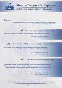 cover+english+lesson (2)