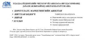 zar-10-11